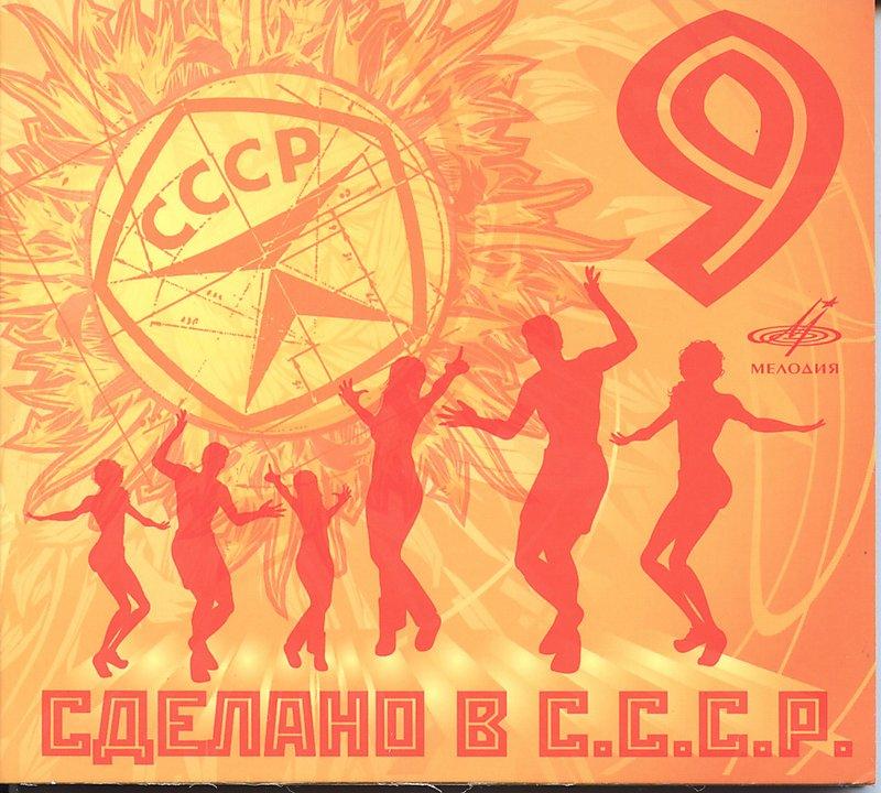 знакомства со свингерами украины