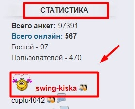 https://swing-kiska.ru/viewdiary_132