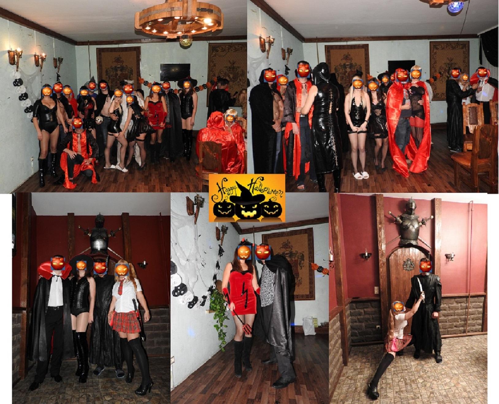 взрослая вечеринка хэллоуин знакомства москва